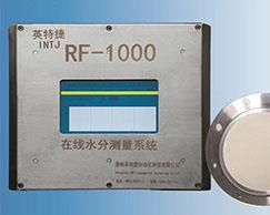 RF1000 RF Moisture Analyzer